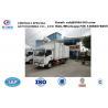 Buy cheap Factory Customized Japan ISUZU 100P refrigerator van truck for sale, HOT SALE! ISUZU 12m3 cold room truck from wholesalers