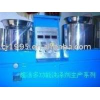 Buy cheap CJ-C Double-cylinder Multi-functional from wholesalers