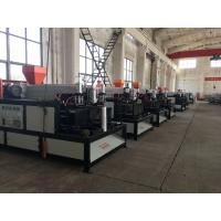 Wholesale PP/PE/PVC plastic stretch blow molding machine 11kw main motor power from china suppliers
