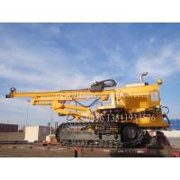 Wholesale Cummins Engine Drived Hydraulic DTH Rock Drilling Equipment  for 40m Depth Quarry and Mining from china suppliers
