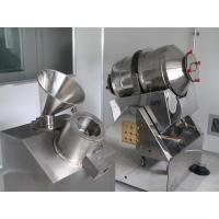 200L Barrel Volume Rotate Swing Mixer / Powder Mixing Equipment