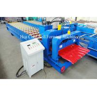 Wholesale Solid Steel Shaft Metrocopo Roof Glazed Tile Roll Forming Machine With 15 Rows from china suppliers