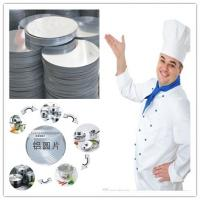 Wholesale Thin Alloy 1100 1060  1050 Aluminium Discs with Deep Drawing for Cookwares from china suppliers