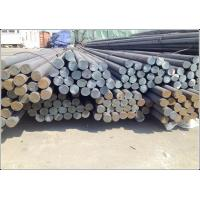 Wholesale Hot Rolled Carbon Steel Round Bar for Building / Machinery Brackets Structural from china suppliers