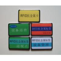 Wholesale High frequency of anti-metal tag ISO 14443A protocol series from china suppliers