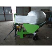 Wholesale Hay Wrapper Machine from china suppliers