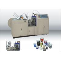 Buy cheap Bowl Sleeve Forming Machine Paper Cup Automatic Machine CE Certificate from wholesalers