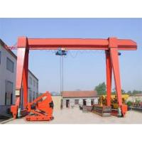 Wholesale MG Model Gantry Crane on Rails(300t) from china suppliers