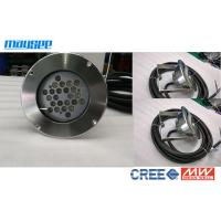 Wholesale High Power 24w / 72w LED Pond Lights With 316 Stainless Steel Casing from china suppliers