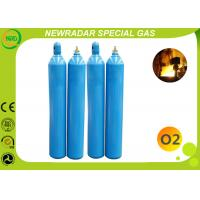 Wholesale O2 Oxygen Gas High Purity Gases CAS 7782-44-7 , UN1072 Oxygen Tank from china suppliers