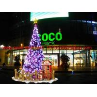 Wholesale Christmas Motif LED Light,LED tree light supplier,LED Christmas tree light,commercial led motif lights from china suppliers