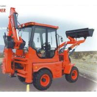 Wholesale Wheel Backhoe Loader from china suppliers