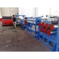 Buy cheap Fully Automatic Strapping Band Machine / Polypropylen PP Strap Making Machine from wholesalers
