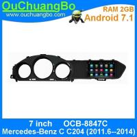 Wholesale Ouchuangbo car audio gps navi player 2G RAM android 7.1 for Mercedes-Benz C C204 (2011.6--2014) with BT USB MP3 MP5 from china suppliers