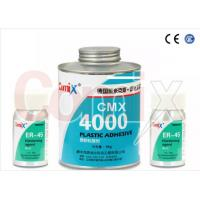 Wholesale Cold Vulcanizing Solution Conveyor Belt Adhesive Temperature Resistance from china suppliers
