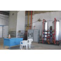 Wholesale Industrial Cryogenic Air Separation Equipment 50 m3/hour For Oxygen Production from china suppliers