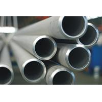 Wholesale Large Diameter 31803 S2205 Super Duplex Stainless Steel Tube 1mm - 10mm Thickness from china suppliers