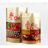 Wholesale Semi Transparent Window Brown Stand Up Pouch Food Packaging Pouch from china suppliers