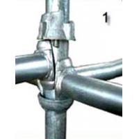 Wholesale Painted HDG Cup Lock Scaffolding with high loads carrying capacity from china suppliers