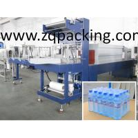 Wholesale PE Film Wrapping Machine/Heat Shrinking Bottle Packing Machine from china suppliers