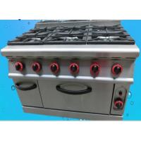 Wholesale Commercial Convection Fan Gas Electric Oven With 2 Halogen Lights / Adjustable Legs from china suppliers