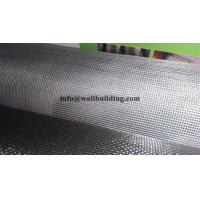 Wholesale UV Stabilized Plain Weave Fiberglass Screen Mesh Camping Mosquito Net from china suppliers