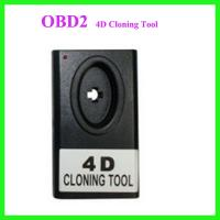 Wholesale 4D Cloning Tool from china suppliers
