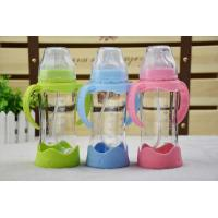 Wholesale 180ml Breast Milk Bottle Borosilicate With BPA Free Handle and Bottom from china suppliers