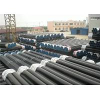 Wholesale Round Schedule 40 Cold Drawn Seamless Tube from china suppliers