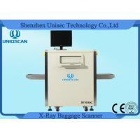Wholesale SF5030C small size X ray baggage scanners for hand bags security check in hotel from china suppliers