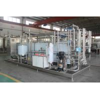 Wholesale Pipe / Tubular Sterilizer - UHT Pasteurizer 137 ºC (3-5S ) High Temperature Stainless Steel from china suppliers