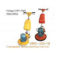 Quality High Changeable Speed Granite Concrete Marble Floor Polisher With Single Phase for sale