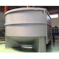 Wholesale Middle consistency (wet strength paper) hydrapulper from china suppliers