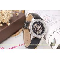 Wholesale Winner Leather Strap 245mm Womens Wrist watches With Black Glass from china suppliers