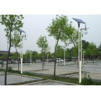 Wholesale High quality China supply solar yard light solar garden light from china suppliers