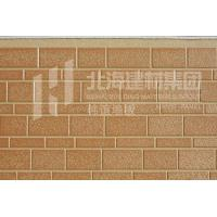 Wholesale HANYI PU Sandwich Panel,Hanyi external wall cladding,Prefabricated wall material from china suppliers