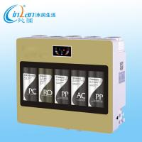 Wholesale New model of RO system water filter  water purifier factory price in China from china suppliers