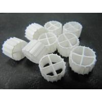 Wholesale White Color MBBR Media Biofilm Carrier With Super Decarburization And Virgin HDPE Material from china suppliers