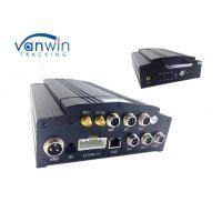 Wholesale 1080P WIFI 3G 4G MDVR / h.264 4 channel dvr recorder cctv 7 inch screen from china suppliers
