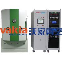Wholesale Optical Lens Coating Machine / Anti - Reflective Coatings Filter Membrane Deposition System from china suppliers