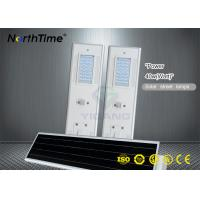 Wholesale High Brightness Smart Solar Street Light Charge Controller Aluminum Housing from china suppliers