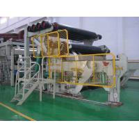 Wholesale Paper reel machine from china suppliers