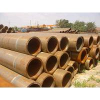Buy cheap Steel Pipe for Construction from wholesalers