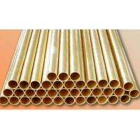 Wholesale Seamless Copper Tube Admiralty Brass Tube Astm B111  C44300 BS2871 JIS H3300 DIN1785 from china suppliers