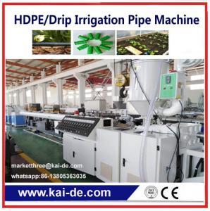 Wholesale PE Drip Emitting Pipe Extruder machine HDPE pipe  making machine from china suppliers