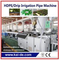 Wholesale PE Drip Emitting Pipe Extrusion machine HDPE pipe  making machine from china suppliers