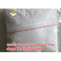 Wholesale Medicine Aromatizing Primobolan Steroid Methenolone Enanthate CAS 303-42-4 from china suppliers