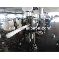 AFSJ-50 PP/PA rod/bar/stick extrusion machine