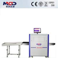 Wholesale X-ray Security Inspection Equipment for Railway Station, Airport from china suppliers