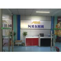 ABLELED LIGHTING CO.,LTD
